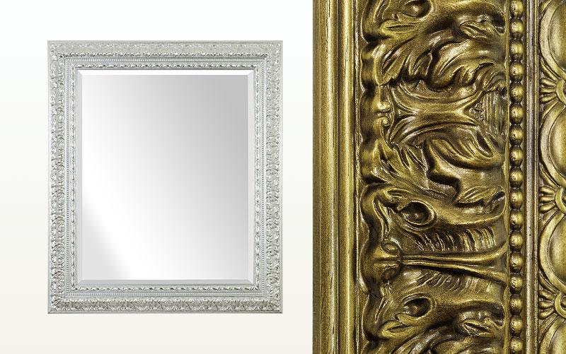 Новые зеркала (New mirrors)